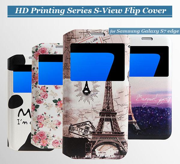 Samsung Galaxy S7 edge S-View Flip Cover